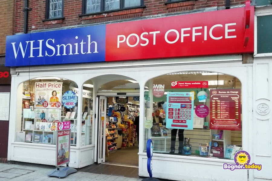 W H Smith and Main Post Office