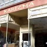Karizma Hair
